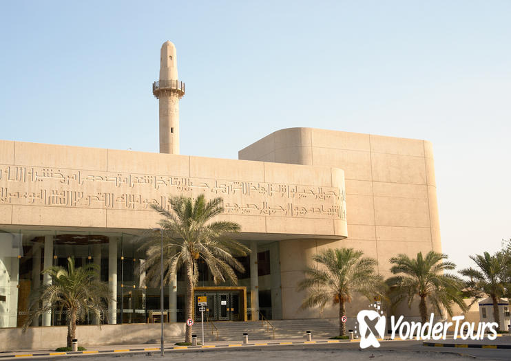 20 Best Things to Do in Bahrain - Top Attractions & Activities