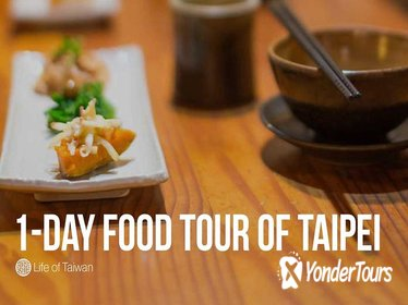 1-Day Private Taipei Food Tasting Tour