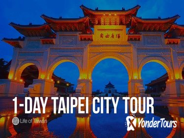1-Day Taipei City Private Tour
