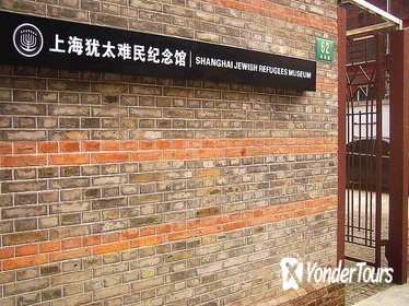 2 Hours Walking Tour: Former Jewish Ghetto in North Bund Area