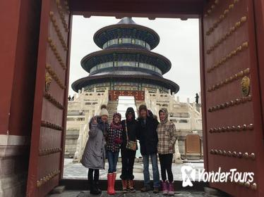 2-Hour Temple of Heaven Private Walking Tour