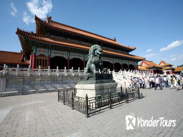 3-Day Private Beijing City Tour, Badaling Great Wall and Kung Fu Show