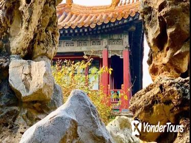 3-Hour Skip-The-Line Forbidden City Tour by Public Transportation