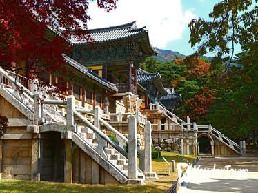 4-Day Eastern Korea Tour Including Gyeongju and Busan