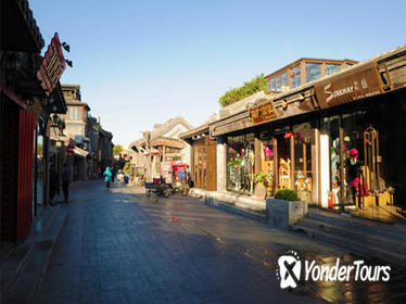 4-Hour Private Layover Tour: Beijing Old Hutong
