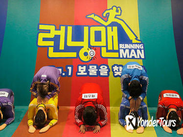 Admission Ticket to Running Man Thematic Experience Center