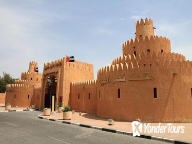 Al Ain City Tour Explore City of Gardens with Museums and Forts and Camel Market
