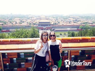 All-Inclusive Beijing Layover Tour: Tiananmen Square and Forbidden City