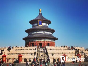 Amazing Beijing Highlights Private Day Tour: Forbidden City, Temple of Heaven, Summer Palace