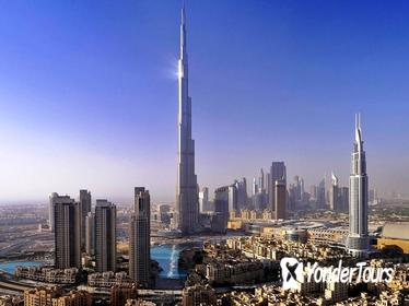 Dubai City Half Day Tour