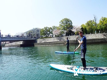 Explore around The City of Water Hiroshima via SUP : Exclusive Tour