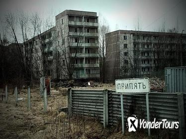 Pripyat Amusement Park Tours & Tickets (Best Price: 88 USD)
