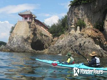 Full-Day Sea Kayaking with Lunch at Fukuyama, Tomonoura, Hiroshima