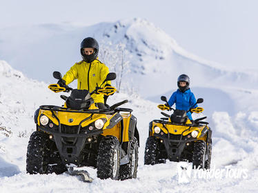 Golden Circle and ATV Quad Adventure Tour from Reykjavik