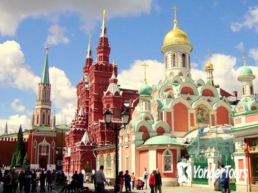 Incredible Kremlin and Red Square Tour to Moscow Russia