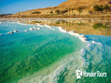 Jerusalem and Dead Sea Tour from Tel Aviv