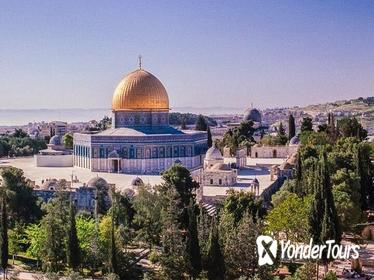 Jerusalem Private Guide Half Day Tour
