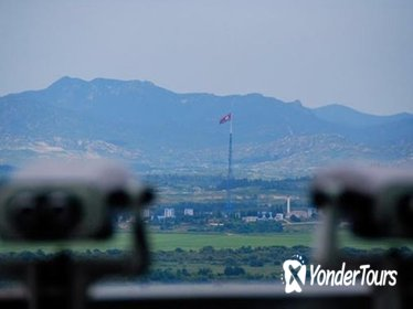 Korean Demilitarized Zone and N Seoul Tower Private Tour