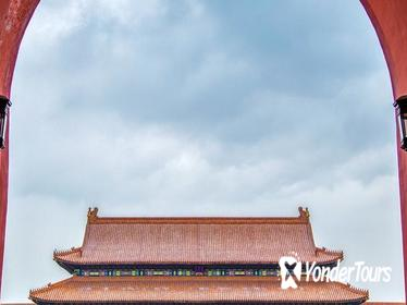 Mini Group Tour: Forbidden City, Summer Palace & Tiananmen Square