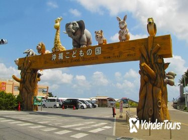 Okinawa Zoo and Museum Adimission Ticket