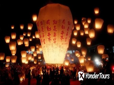 Pingxi Sky Lantern Flying, Shifen Old Street Stroll