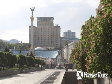 Private City Tour of Kiev