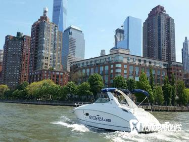Private New York City Boat Tour