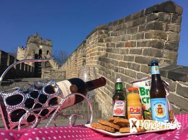 Sweet Birthday or Anniversary Surprise Picnic on the Great Wall at Mutianyu Section
