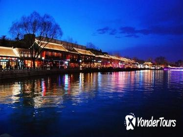 Xinjiang Silk Road Impression Dining Experience with Houhai Lake and Yandai Xie Street