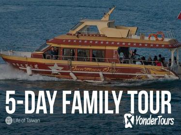 Family Tour of Taiwan (5-Day Private Tour)